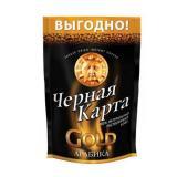 КОФЕ ЧЕРНАЯ КАРТА ГОЛД 75Г*12 М/У* *