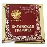ЧАЙ ШЕННУН КИТАЙСКАЯ ГРАМОТА ЧЕРНЫЙ 100Г*4 КАРТОН